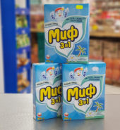 Muqb Washing Powder 400g