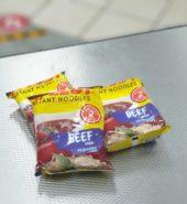Speedy Beef 2min Noodles